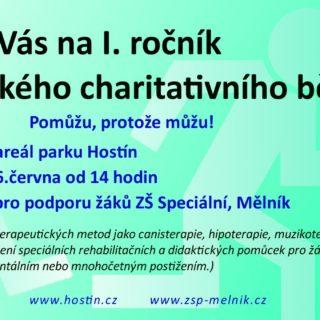 hostin beh green